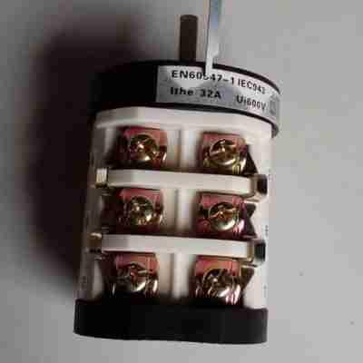 chave reversora 32 amperes 220 mono