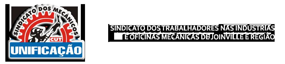 Conheça Sindicato dos Trabalhadores nas Indústrias e Oficinas Mecânicas de Joinville e Região